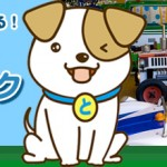 cnt_mv_dogpark