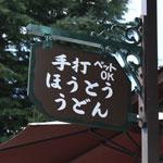 boku-icon