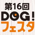 dofgesta20171103_icon